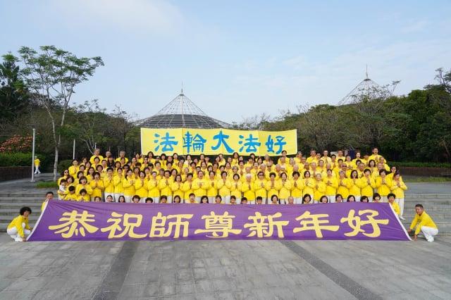 屏東法輪功學員在六堆客家文化園區向法輪功創始人李洪志大師拜年。(記者羅瑞勳/攝影)