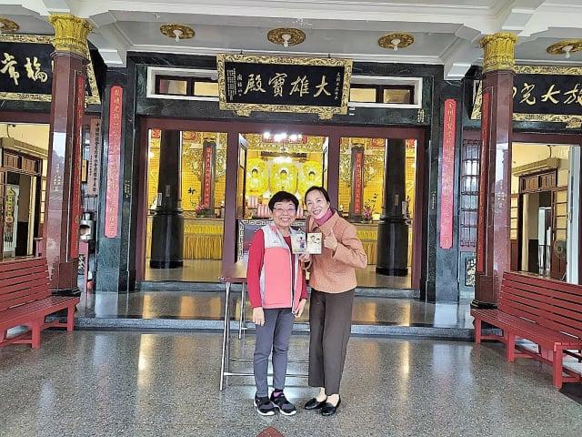 內湖碧湖山財團法人金龍禪寺捐贈悠遊字在校園公映版。(李宜芳提供)
