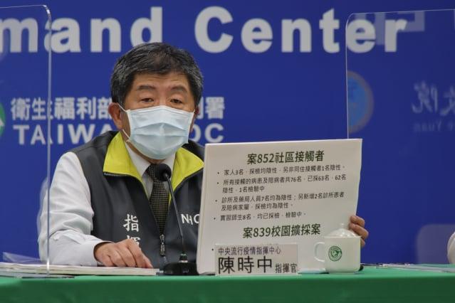 指揮中心指揮官陳時中18日宣布,將駐院成立「前進指揮所」。(中央流行疫情指揮中心提供)