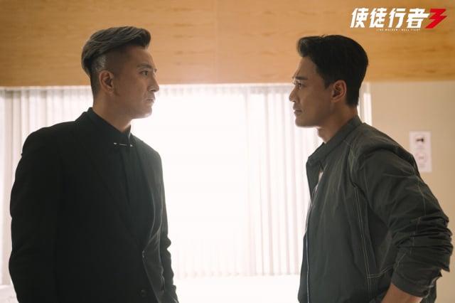 馬國明與林峯。