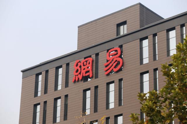 【一線採訪】北京網易大廈傳疫情被封
