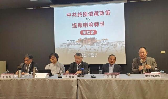 台灣圖博之友會6日舉行「中共終極滅藏政策VS達賴喇嘛轉世」座談會,邀請多位學者專家與會,探討中共如何以政治力介入宗教,以達成滅絕圖博民族文化的企圖。(記者陳冠均/攝影)