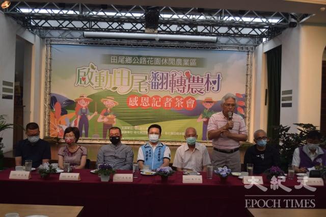 田尾休閒農業協會理事長巫宏澤說明申請過程。