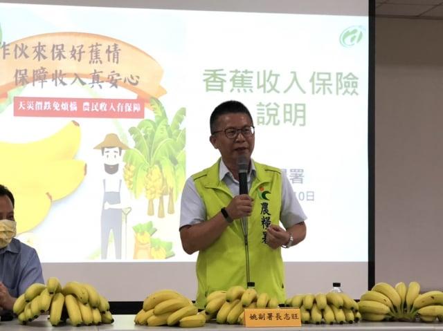 農委會推「香蕉收入保險」,今年由於投保不如預期,販售期限將延至5月14日,農糧署副署長姚志旺籲請蕉農把握最後投保機會。(農糧署南區分署提供)