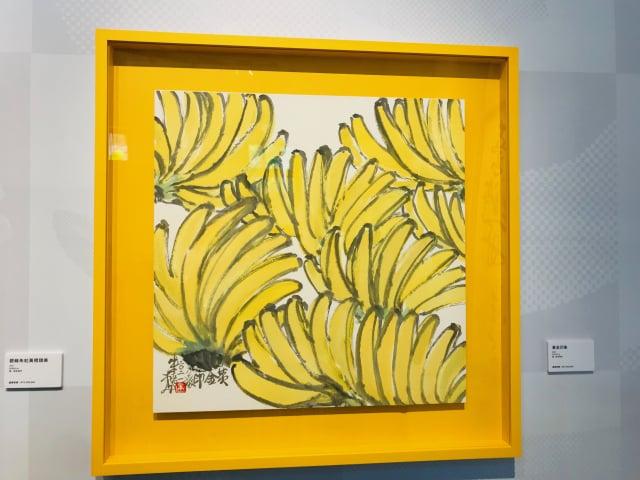 香蕉畫作。(攝影/朱孝貞)