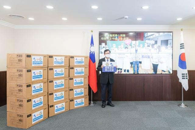 桃園市長鄭文燦感謝韓國龜尾市捐贈桃園市醫療口罩。