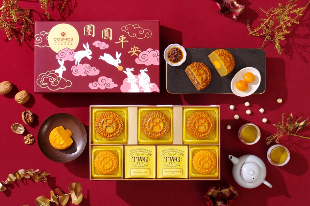 「團圓平安禮盒」匯集蓮蓉蛋黃、XO醬干貝櫻花蝦等,配上頂級TWG茗茶。(天成飯店集團提供)