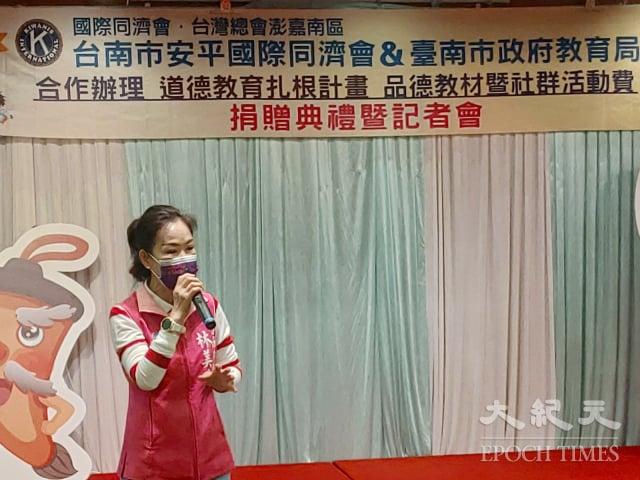 台南市議員林美燕。