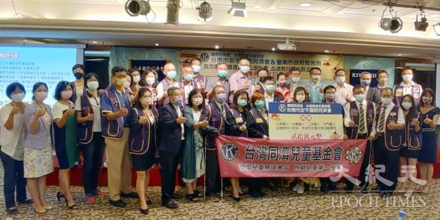 臺南市安平國際同濟會成員與來賓於活動後進行大合照。