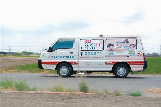 到宅沐浴車13年來服務超過11萬人次,每次沐浴服務時間至少需50分鐘。(天主教中華聖母基金會提供)