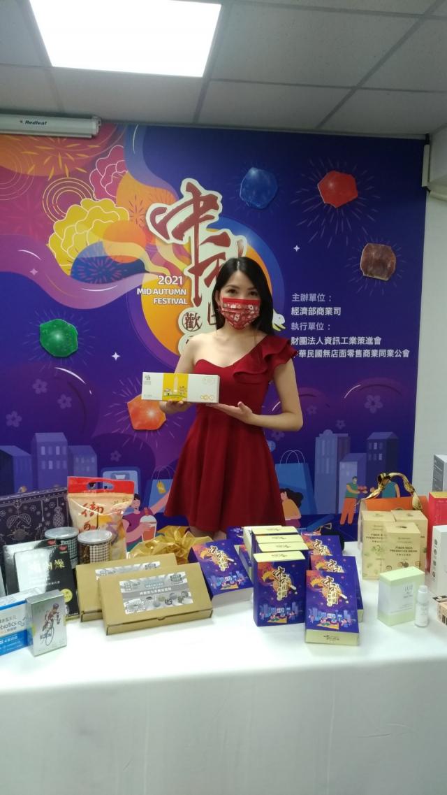 400家電商共同參與「中秋團圓歡樂月」網路購物節活動。(記者鄭宜芬/攝影)