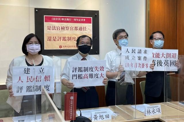 民間司法改革基金會2日舉行《法官法》新法施行一周年記者會。(記者袁世鋼/攝影)