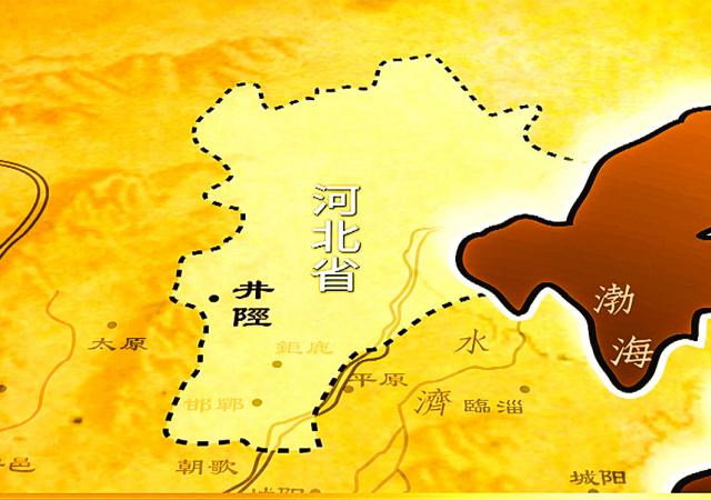 井陘是韓信攻打趙國的必經之路,位於現在的河北省井陘縣。(新唐人電視台)