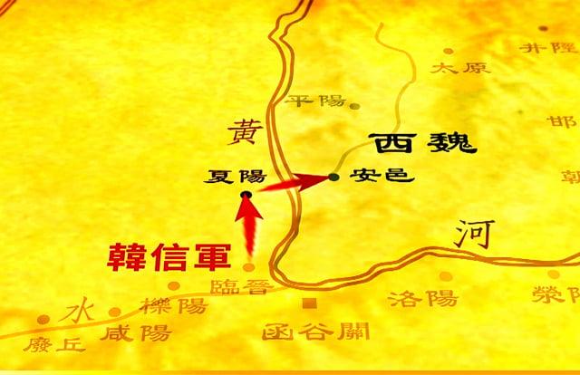 韓信聲東擊西,派主力部隊向北疾行從夏陽渡河直擊魏國都城安邑。(新唐人電視台)