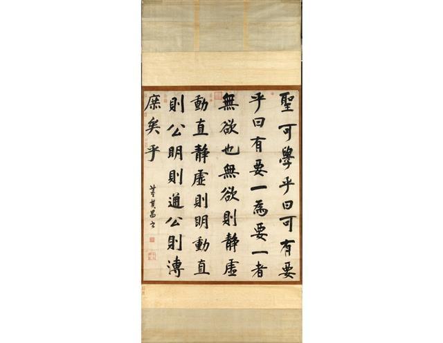 圖為明 董其昌 周子通書(長189.4cm、寬154.5cm)。(故宮南院提供)