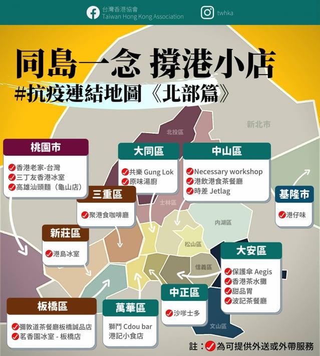 許多靠投資移民到海外經營小生意,不少人來到了台灣開餐廳、書店、酒吧等等,2年下來,已逐漸形成「黃色經濟圈」。