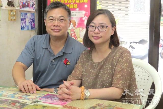 江宏祥、邱瀅如夫婦由受助人變為資助人。(記者徐乃義/攝影)