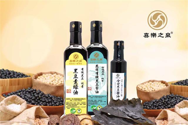 喜樂之泉符合好醬油的最高標準。(大紀元合成圖)