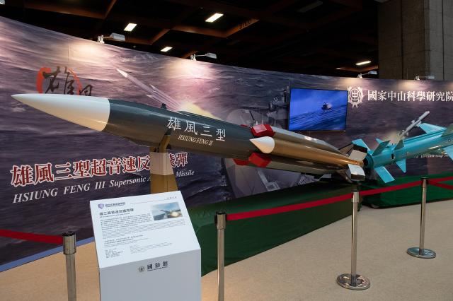 圖為我國自製的雄風三型反艦飛彈。(總統府提供)