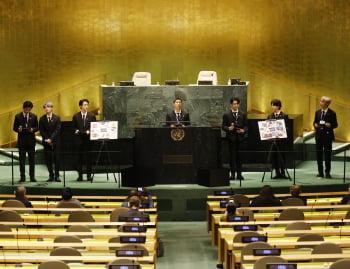 BTS聯合國演講:以歡迎心態面對挑戰