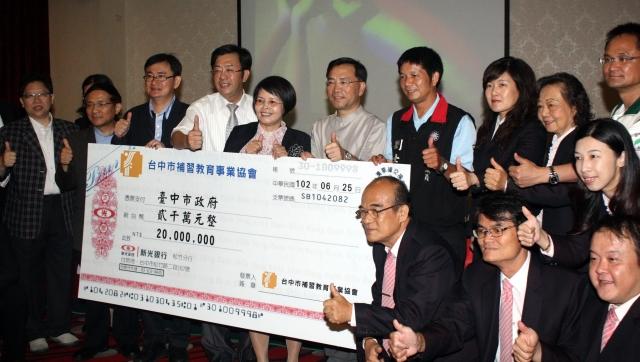 台中補教界提供800個名額助弱勢學生升學。(台中市政府提供)