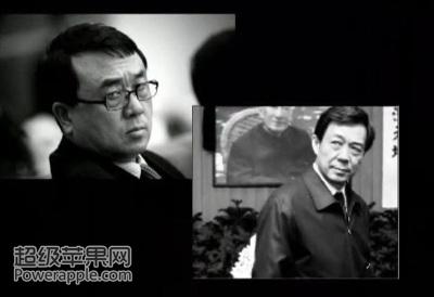 中共前政治局成員、原重慶市委書記薄熙來,以及因投奔美領館而名聲大噪的原重慶公安局局長王立軍的名字,赫然出現在「281號決議案」中。(大紀元合成圖片)