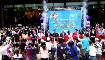 耗資五億打造的台東秀泰影城12日上午正式開幕營運。(記者龍芳/攝影)