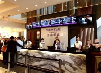 秀泰電影商城約提供500個工作機會給台東。(記者龍芳/攝影)