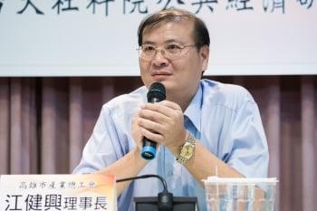 全國產業總工會理事長江健興指出,中國利用服貿協議發展他們的產業,但台灣政府卻看不到任何發展重心,痛批政府根本與產業現況脫節。