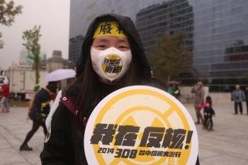 中台灣反核遊行8日登場,遊行民眾身著各式反核裝備 及反核標語,宛如一場嘉年華會。(中央社)