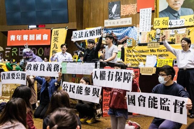 圖為太陽花學運學生在立法院議場內要求馬政府回應民意訴求。(大紀元資料室)