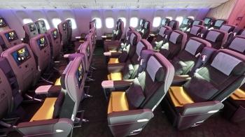 華航推出 B777-300ER 全新豪華經濟艙(華航提供)