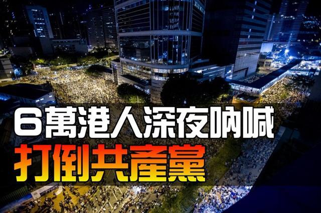 9月28日凌晨,港府總外抗議的人群(Getty Images)