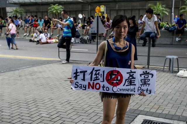 9月27日,抗議的人們呼籲「打倒共產黨」(Getty Images)