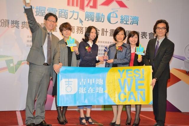 行銷在地農產品的「吉甲地好市集」獲頒網路原生類的企業金網獎。(記者方惠萱/攝影)