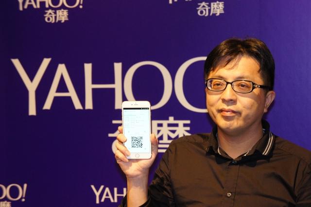 Yahoo奇摩27日宣布,將打造全台灣最大的吃喝玩樂電子票券平台,5月將推出電子票券,搶攻台灣行動電商及O2O市場。(中央社)