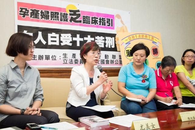 民進黨立委尤美女(左2)和生產改革行動聯盟7日召開記者會,呼籲婦產醫療應取消不必要的醫療介入。(記者陳柏州/攝影)