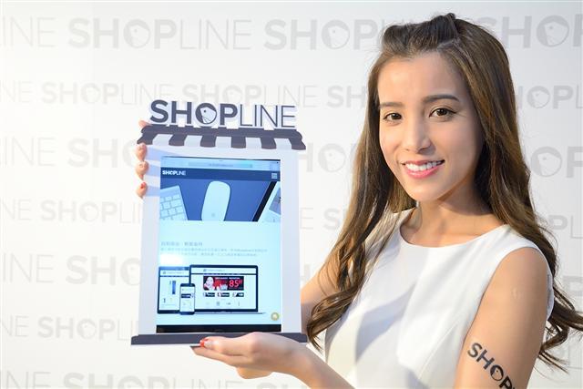 台灣全產業品牌電商化時代來臨!亞洲自助式品牌電商平台SHOPLINE,宣布攜手台灣FunCity方城市行銷,正式進駐台灣。(記者方惠萱/攝影)