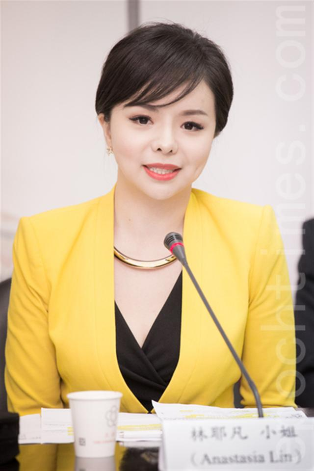 加拿大世界小姐林耶凡9月8日出席「崩潰中的中共加緊迫害中國宗教及維權人士」記者會暨公聽會。(陳柏州/大紀元)
