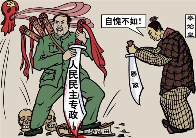 中國共產黨的暴政。(大紀元資料室)