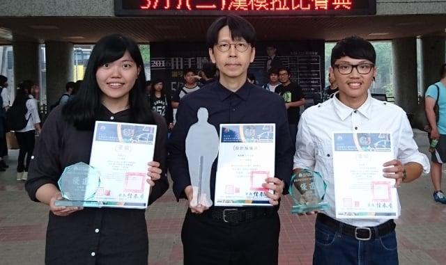 3位獲獎者,(左起)李季芸、朱政德副教授、朱柏穎。(嘉義大學提供)