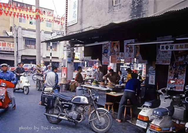 1984年台南國華街金得春捲。(Doi Kuro提供)