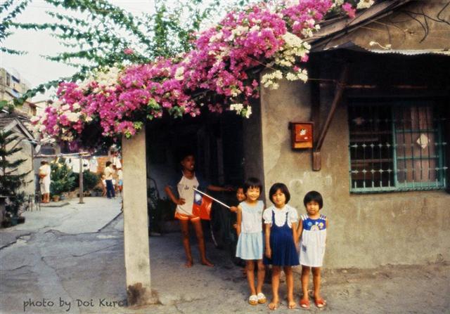1984年高雄哈瑪星。(Doi Kuro提供)