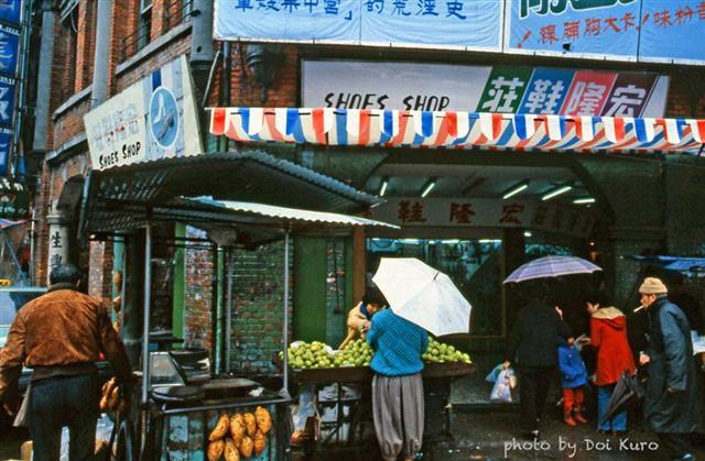 1984年基隆街口。(Doi Kuro提供)