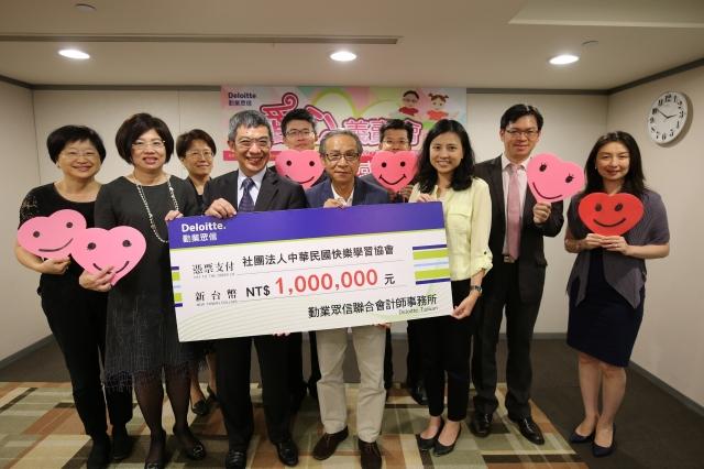 勤業眾信總裁郭政弘(左2)與導演吳念真(中)成立快樂學習協會,捐助百萬義賣所得。(勤業眾信提供)