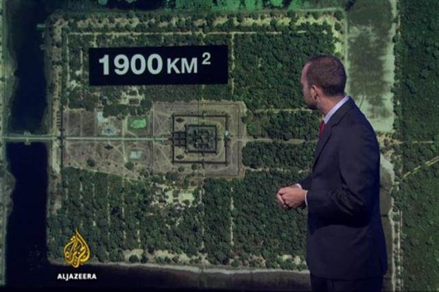 新發現的建築群面積(視頻截圖)
