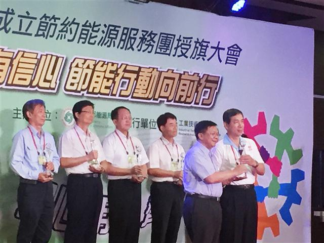 電業法公聽會2日舉行第三場,但台電工會表示不會參加。(中央社)