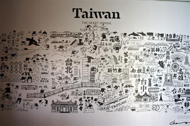 台灣景點與小吃著名,但更多陸客喜愛台灣的文化氛圍及人文特色。圖為台灣海峽兩岸觀光旅遊協會上海辦事處。 (中央社)