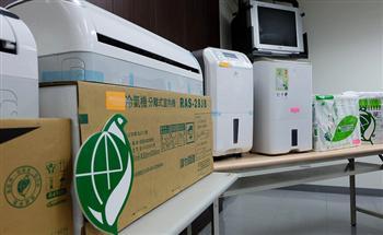 換什麼家電節能又省錢? 除濕機、冰箱、開飲機上榜