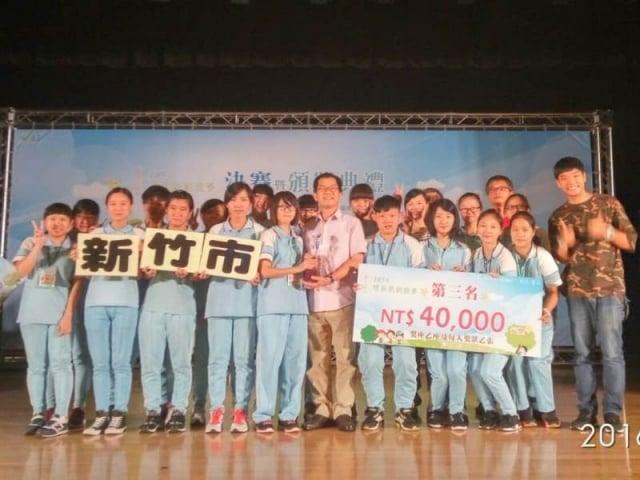環保戲劇競賽光復中學榮獲全國第三名 。(新竹市府提供)